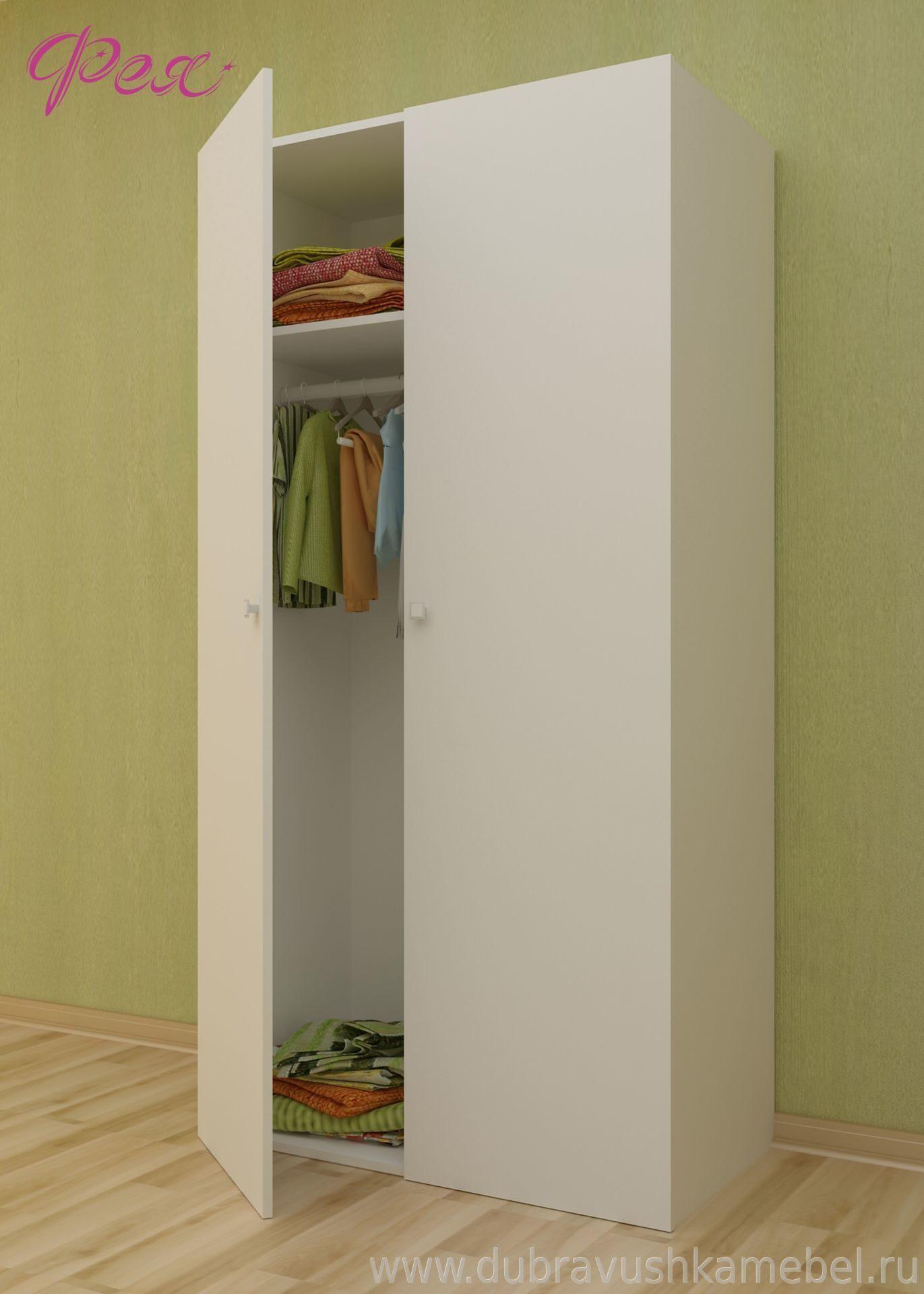 Шкаф 2-х секционный феЯ белый 0001070.9 магазин boy-toys.ru.